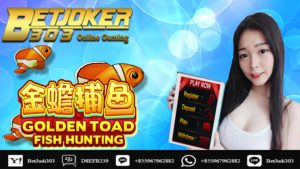 Link Alternatif Golden Toad Agen 303 Di Indonesia